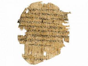 pergamino, primer anuncio, historia publicidad, egipto, reclamos publicitarios
